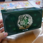 木鶏丹(もっけいたん)