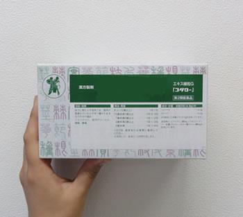 小太郎_匙倶楽部
