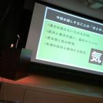 大阪府薬剤師会で講演を