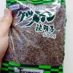 決明子(ケツメイシ)を焙じるとハブ茶と呼ばれ