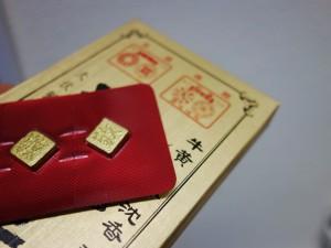壮寿元(片)
