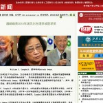 屠呦呦先生と日本でのマラリア治療薬についてのメモ