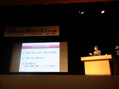 陳志清先生の講演風景
