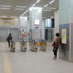 若江岩田駅、駅の改装が進んで出口が移動になりました(2017年3月)