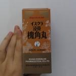 痔の処方、浸膏槐角丸(しんこうかいかくがん):パッケージ変更
