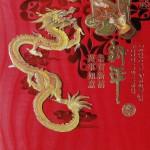 中国の工場から、年賀状を頂きました。