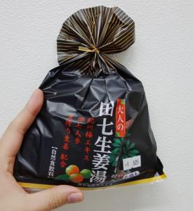 大人の田七生姜湯