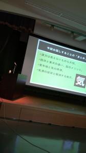 薬剤師会勉強会201312