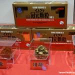 イスクラ冠元顆粒に使われている生薬