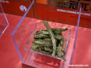 冠元顆粒に使われる木香