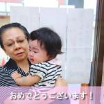 八ヶ月目の赤ちゃんにお勧めの漢方