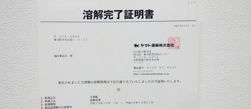2014110302