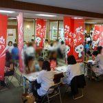 女性のための漢方レッスンin大阪【講演会レポート】