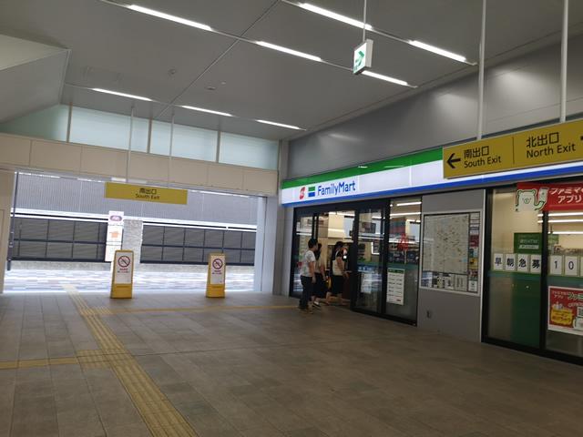 若江岩田駅南口