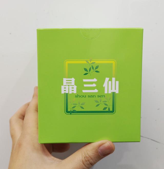 晶三仙パッケージ